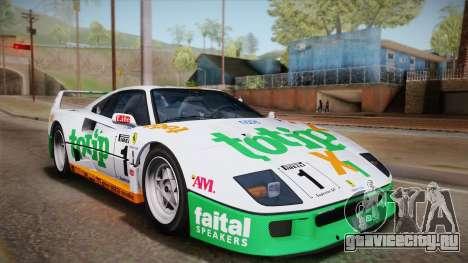 Ferrari F40 (US-Spec) 1989 HQLM для GTA San Andreas вид сбоку
