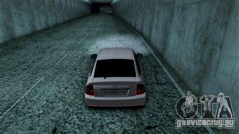 Lada Priora для GTA San Andreas вид сверху