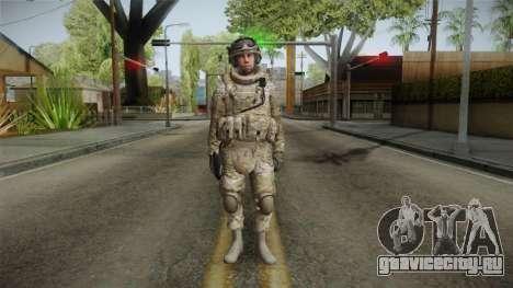 Multicam US Army 5 v2 для GTA San Andreas второй скриншот