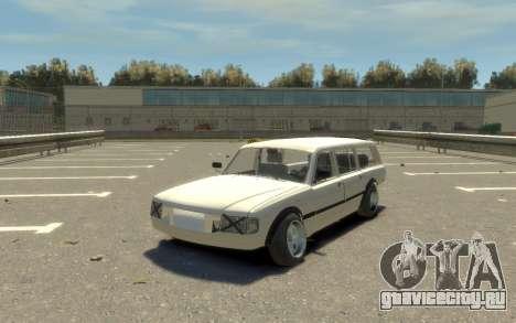 ГАЗ 310221 (Paul Black prod.) для GTA 4