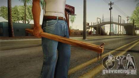 Silent Hill 2 - Weapon 3 для GTA San Andreas