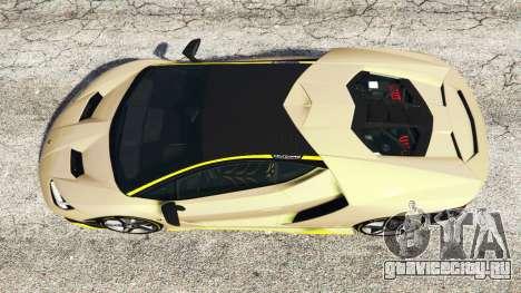Lamborghini Centenario LP770-4 2017 [replace] для GTA 5 вид сзади