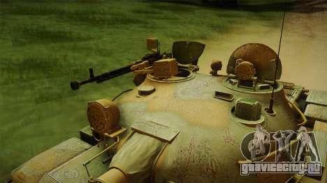 T-62 Desert Camo v2 для GTA San Andreas вид сзади