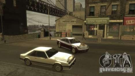 ENB Config by avydrado для GTA 4 девятый скриншот