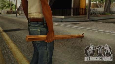 Silent Hill 2 - Weapon 3 для GTA San Andreas третий скриншот