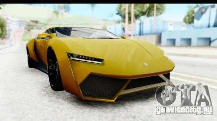 GTA 5 Pegassi Reaper IVF для GTA San Andreas