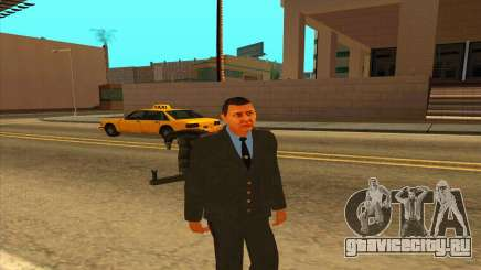 Карпов v1 для GTA San Andreas