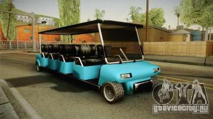 Caddy Limo для GTA San Andreas