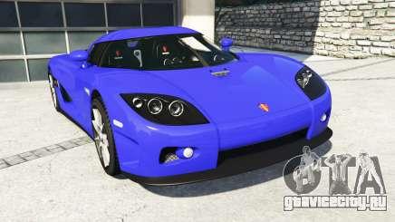 Koenigsegg CCX 2006 [Autovista] v2.0 [add-on] для GTA 5