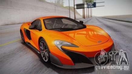 McLaren 675LT 2015 10-Spoke Wheels для GTA San Andreas