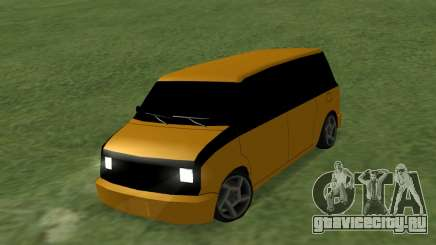 Moonbeam Kaef для GTA San Andreas