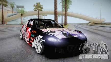 Mazda RX-8 VIP Stance Shimakaze Itasha для GTA San Andreas