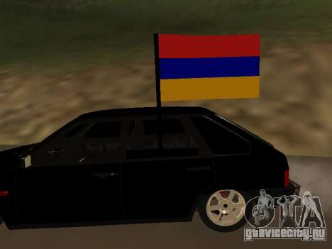 VAZ 2109 Armenian для GTA San Andreas вид справа