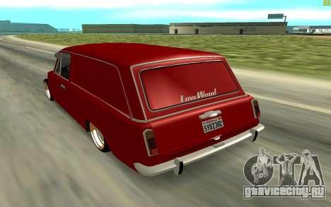 ВАЗ 2102 для GTA San Andreas вид сзади слева