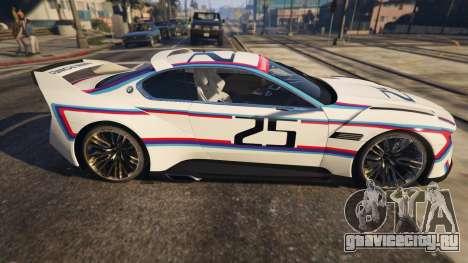 BMW 3.0 CSL Hommage R Concept для GTA 5 вид слева