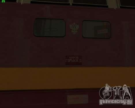 Пассажирский локомотив ЧС4т-521 для GTA San Andreas вид сзади
