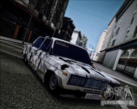 ВАЗ 2106 Камуфляж для GTA San Andreas