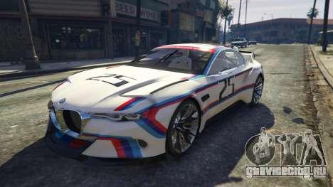 BMW 3.0 CSL Hommage R Concept для GTA 5