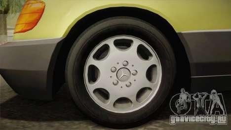 Mercedes-Benz 500SE 1991 v1.1 для GTA San Andreas вид сзади слева