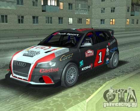 Audi RS3 Sportback Rally WRC для GTA San Andreas вид сзади