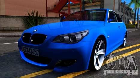 BMW E60 520D M Technique для GTA San Andreas