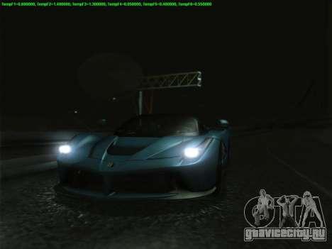 LaFerrari 2017 для GTA San Andreas вид сверху