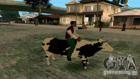 Езда на корове для GTA San Andreas второй скриншот
