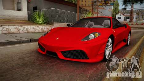 Ferrari F430 для GTA San Andreas вид справа