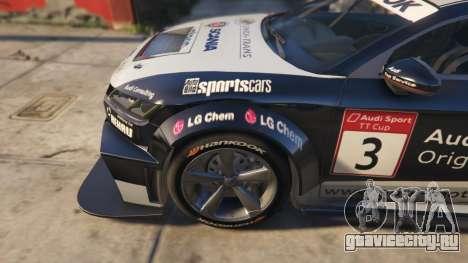 Audi TT cup 2015 для GTA 5 вид сзади справа