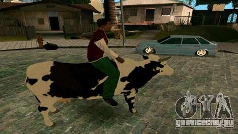 Езда на корове для GTA San Andreas третий скриншот