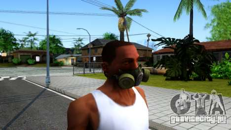 Gas Mask From S.T.A.L.K.E.R. Clear Sky для GTA San Andreas второй скриншот