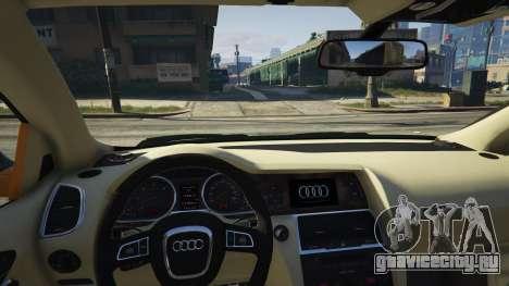 2009 Audi Q7 AS7 ABT для GTA 5 вид справа