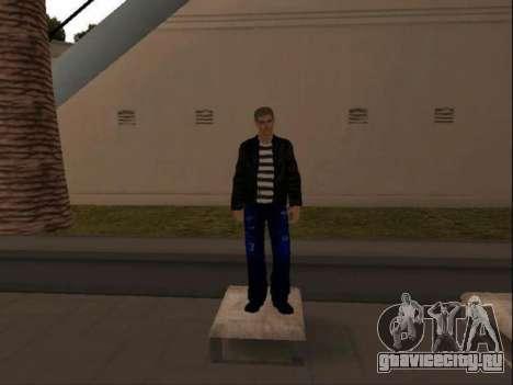 John Watson для GTA San Andreas