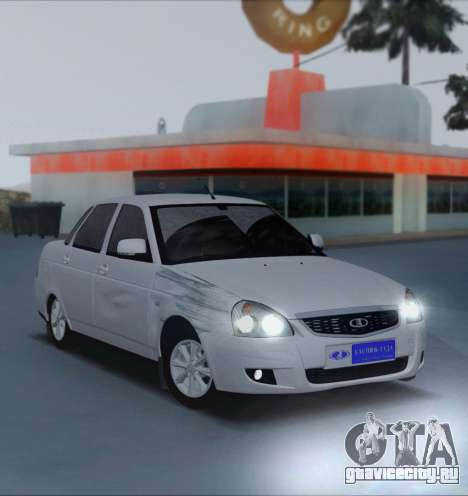 ВАЗ 2170 Приорик для GTA San Andreas