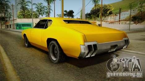 Sabre Drag для GTA San Andreas