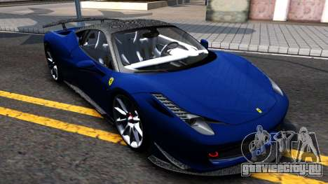 Ferrari 458 Italia Tune для GTA San Andreas