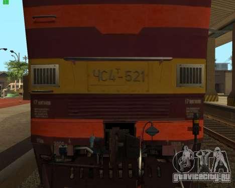 Пассажирский локомотив ЧС4т-521 для GTA San Andreas вид изнутри