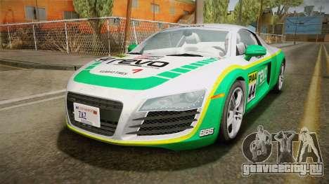 Audi R8 Coupe 4.2 FSI quattro US-Spec v1.0.0 v4 для GTA San Andreas вид сбоку