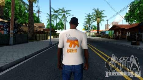 White Beer T-Shirt для GTA San Andreas третий скриншот