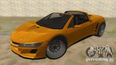 GTA V Dynka Jester Spider для GTA San Andreas вид сзади