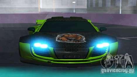 AUDI R8 LMS SPORTS для GTA San Andreas вид слева
