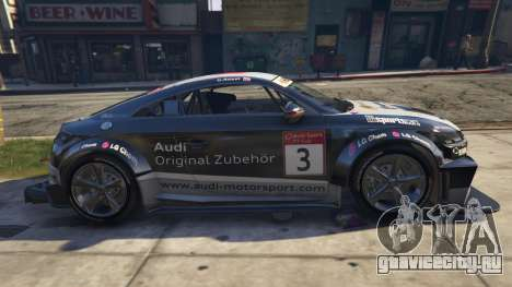 Audi TT cup 2015 для GTA 5 вид слева
