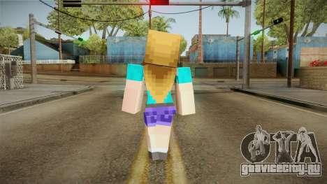 Minecraft - Stephanie для GTA San Andreas третий скриншот