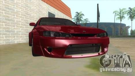 Nissan Silvia S14 Tuned для GTA San Andreas вид сзади