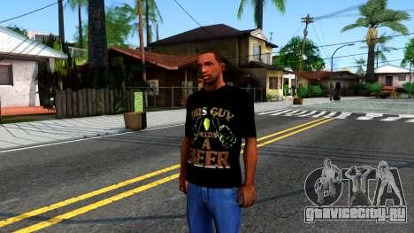 Black Beer T-Shirt для GTA San Andreas