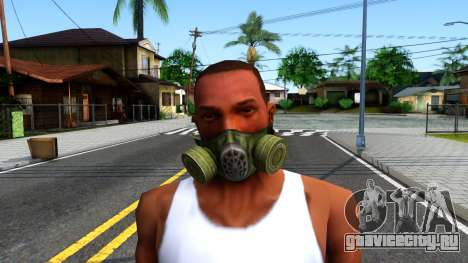 Gas Mask From S.T.A.L.K.E.R. Clear Sky для GTA San Andreas третий скриншот