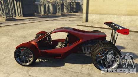 Raptor Car v2 для GTA 5 вид слева