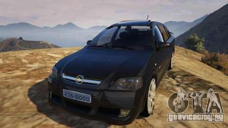 Chevrolet Astra GSI 2.0 16V для GTA 5