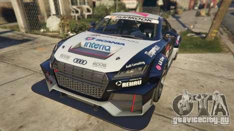 Audi TT cup 2015 для GTA 5 вид сзади