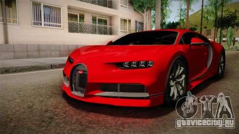 Bugatti Chiron 2017 для GTA San Andreas вид справа
